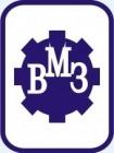 Валдайский механический завод (ВМЗ)