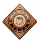 Меховая фабрика Керек (Керек)