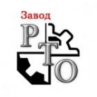 Завод радиотехнологического оснащения (Завод РТО)