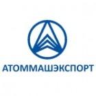Атоммашэкспорт