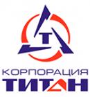 Производственная корпорация Титан