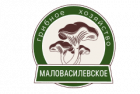 Грибное хозяйство Маловасилёвское