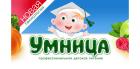 ООО Ивановский комбинат детского питания