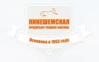АО Кинешемская прядильно-ткацкая фабрика