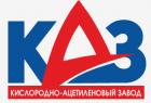 Кислородно-ацетиленовый завод (КАЗ)