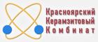 Красноярский Керамзмтовый Комбинат (ККК)