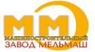 Завод Мельмаш