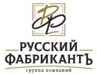 Русский ФабрикантЪ