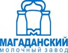 Гормолзавод МАГАДАНСКИЙ
