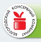 Белгородский консервный комбинат
