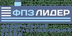 ФПЗ ЛИДЕР
