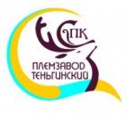 Племенной завод Теньгинский