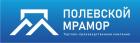 Полевской Мрамор