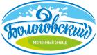 Бологовский молочный завод