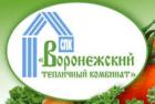 Воронежский тепличный комбинат
