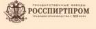 Спиртовой завод Марпосадский