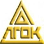 Люберецкий горно-обогатительный комбинат (ЛГОК)