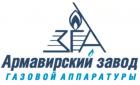 Армавирский завод газовой аппаратуры