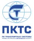 ПК Транспортные системы