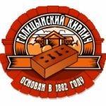 Голицынский керамический завод (ГКЗ)