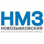 """Новозыбковский машиностроительный завод (""""НМЗ"""")"""