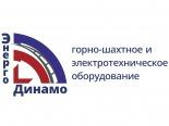 Динамо Энерго